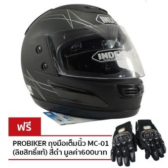 INDEX หมวกกันน๊อคเต็มใบ รุ่น 811 i-shield หน้ากาก 2 ชั้น